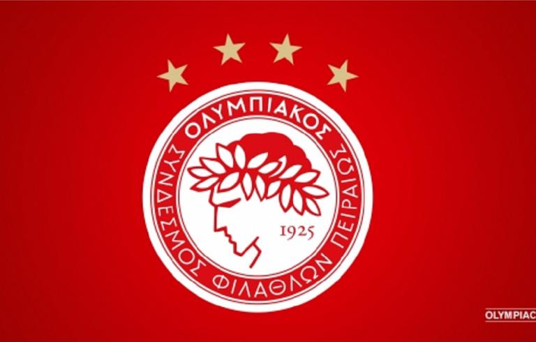 Απαλλαγή του Ολυμπιακού από την Πειθαρχική Επιτροπή της ΕΠΟ | tovima.gr