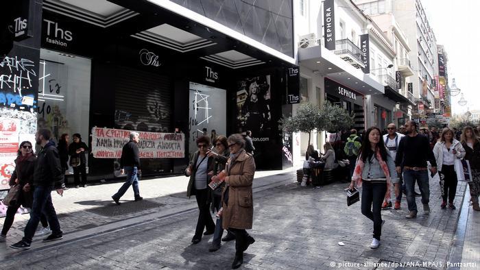 «Η Ελλάδα παρεκκλίνει από την αναπτυξιακή πορεία» | tovima.gr