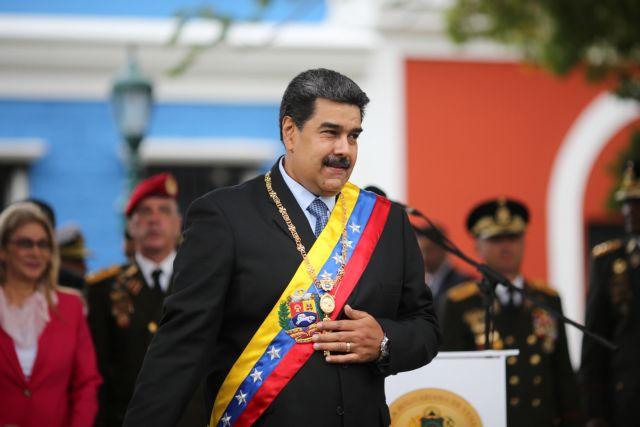 Χωρίς ρεύμα έμεινε η Βενεζουέλα – Για «Σαμποτάζ» μιλά ο Μαδούρο | tovima.gr