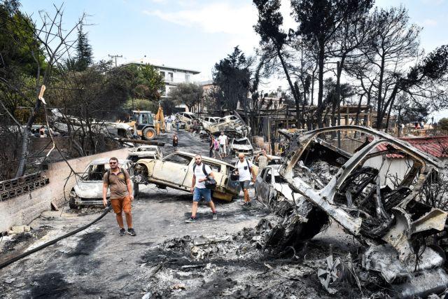 Πυρκαγιά στο Μάτι: Αποκαλυπτήρια για το κράτος – δολοφόνο | tovima.gr