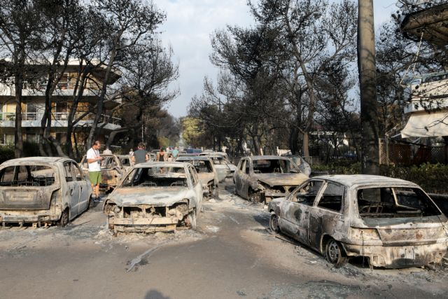 ΝΔ: Παρουσιάζει το χρονικό της παραπλάνησης των πολιτών  για το Μάτι | tovima.gr