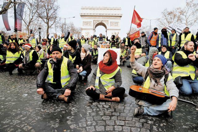 «Κίτρινα γιλέκα»: Ξανά στους δρόμους της Γαλλίας | tovima.gr