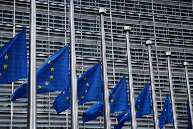Ε.Ε.: Προειδοποιεί την Τουρκία να απόσχει από τις γεωτρήσεις της Κύπρου | tovima.gr