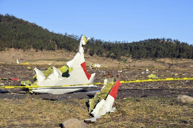 Αιθιοπία : Συγκλονιστική η αφήγηση του Έλληνα επιβάτη που έχασε για λίγα λεπτά την μοιραία πτήση | tovima.gr