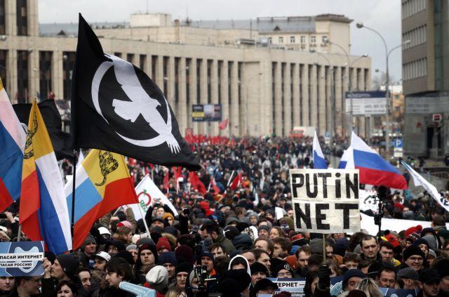 Ρωσία: Διαδηλώσεις κατά της εφαρμογής αυστηρότερων περιορισμών στο Διαδίκτυο   tovima.gr
