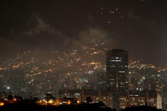 Βενεζουέλα: Ο Μαδούρο διαψεύδει θανάτους ασθενών λόγω διακοπής ρεύματος | tovima.gr