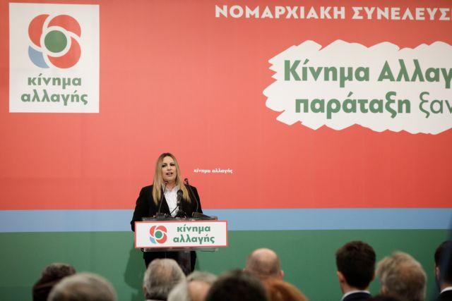 ΚΙΝΑΛ: Η κυβέρνηση βλάπτει σοβαρά τη χώρα | tovima.gr