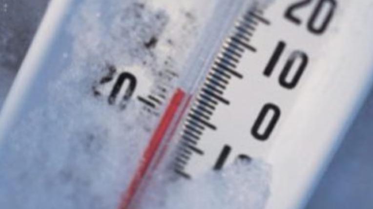 Καιρός: Πού έπεσε 19 βαθμούς η θερμοκρασία | tovima.gr