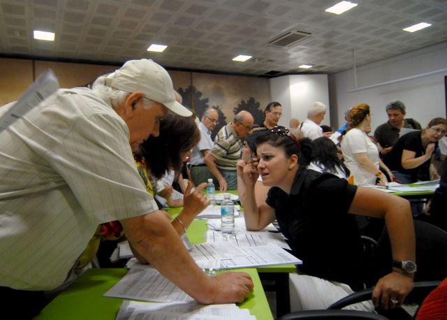Ποιες περιοχές θα εξυπηρετήσει το Κεντρικό Γραφείο Κτηματογράφησης | tovima.gr