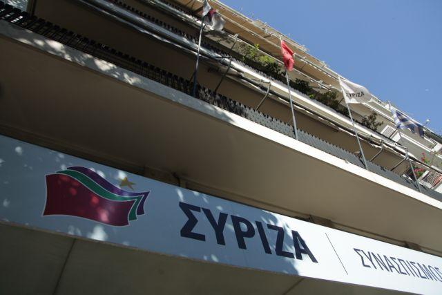 Διευρύνει το όνομά του ο ΣΥΡΙΖΑ για τις ευρωεκλογές   tovima.gr