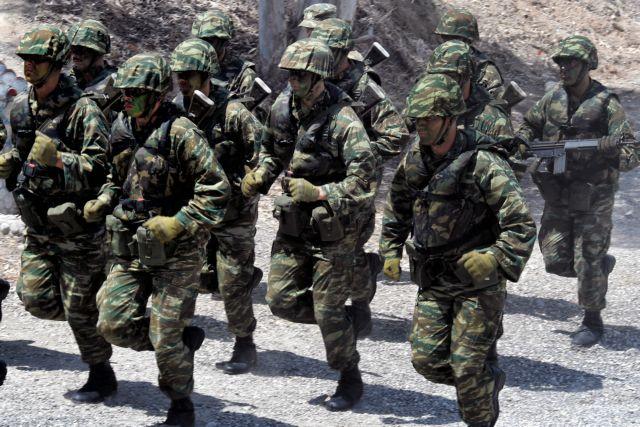 Για ποιους μειώνεται και πόσο η στρατιωτική θητεία | tovima.gr