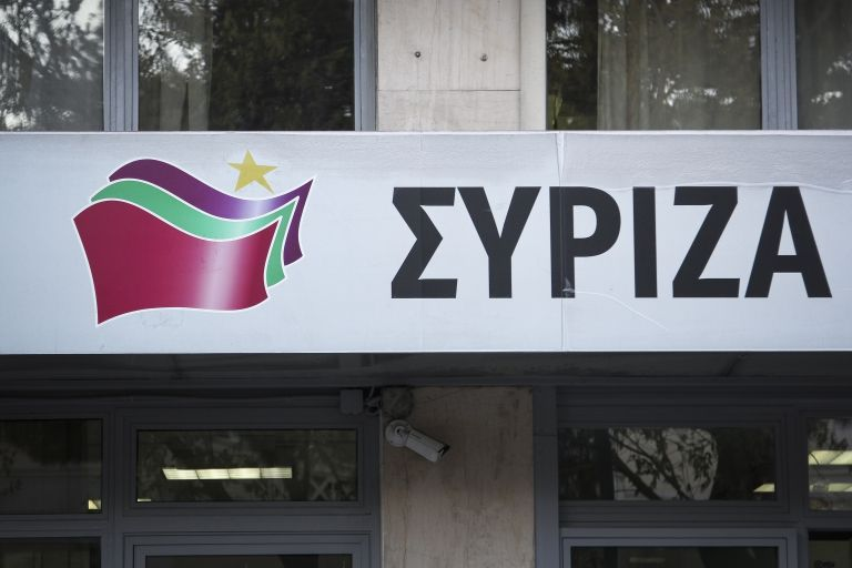 Συνεδριάζει η Πολιτική Γραμματεία του ΣΥΡΙΖΑ | tovima.gr