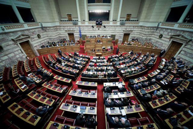 Βουλή: Μάχη για τη συνταγματική αναθεώρηση – Το άρθρο 32 στριμώχνει τον ΣΥΡΙΖΑ | tovima.gr