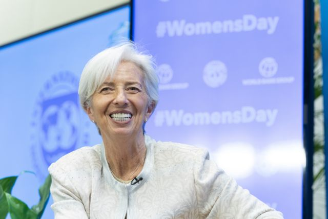 IMF cites dangers for Greek economy | tovima.gr