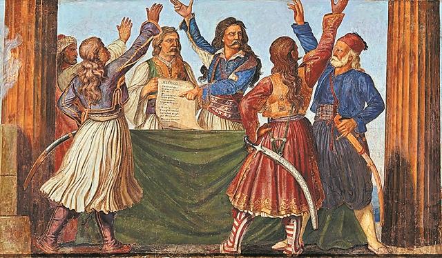 Αναζητώντας τα τεκμήρια του 1821   tovima.gr