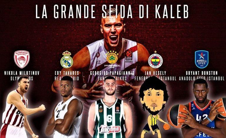 Ο Ταρζέφκι και η μάχη των γιγάντων της Euroleague | tovima.gr