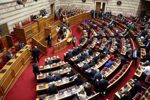 To ποσόν της κρατικής χρηματοδότησης των κομμάτων | tovima.gr