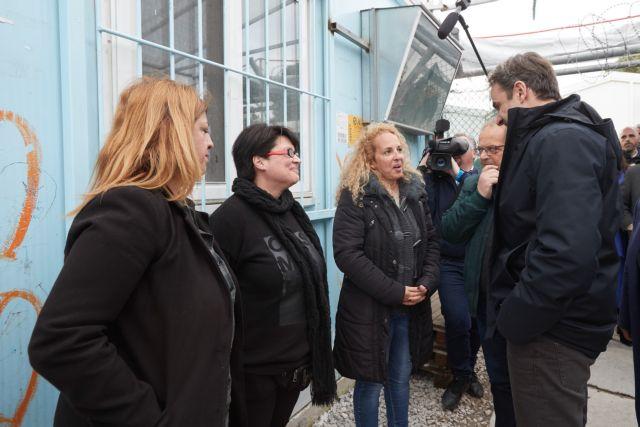 Μητσοτάκης: Νέα επίσκεψη στη Μόρια | tovima.gr