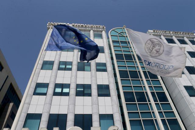 Χρηματιστήριο Αθηνών: Επανακατάκτηση των 710 μονάδων | tovima.gr