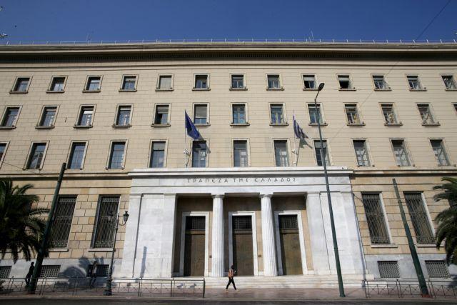 Κόμβος καινοτομίας FinTech από την Τράπεζα της Ελλάδος | tovima.gr