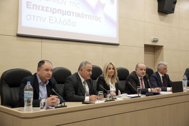 Γεννηματά : Επτά δεσμεύσεις για την στήριξη της μικρομεσαίας επιχείρησης | tovima.gr