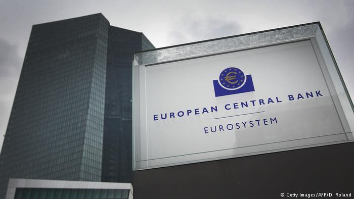 Deutsche Welle: Τα έγγραφα της ΕΚΤ για την Ελλάδα παραμένουν απόρρητα | tovima.gr