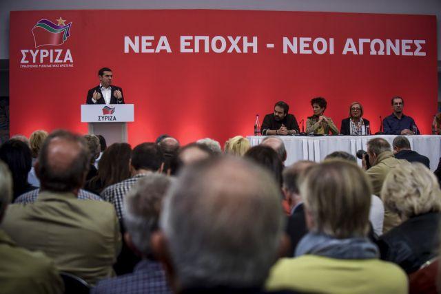 Με «Γέφυρες», «Πράττω» και PES Activists η συμμαχία του ΣΥΡΙΖΑ   tovima.gr