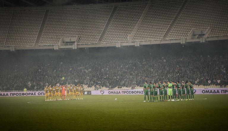 Παναθηναϊκός: Εκτιμήσεις για 30.000 κόσμο στο ντέρμπι με τον Ολυμπιακό | tovima.gr