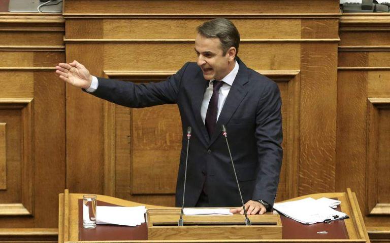 Μητσοτάκης: Μετέωρη η Συνταγματική Αναθεώρηση   tovima.gr