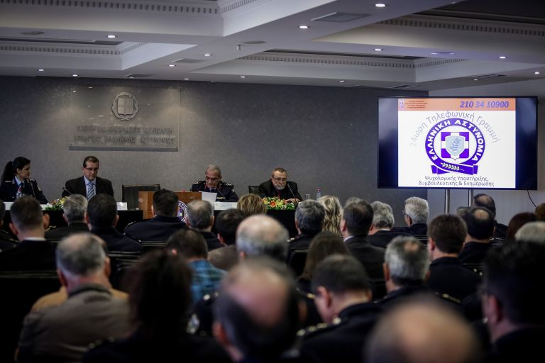 ΕΛ.ΑΣ. : Περίπου 1600 κλήσεις σε 2 χρόνια στην γραμμή ψυχολογικής υποστήριξης | tovima.gr
