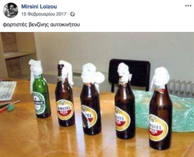 Μυρσίνη Λοΐζου: Οταν ανέβαζε φωτογραφίες με αστυνομικούς να καίγονται από μολότοφ | tovima.gr