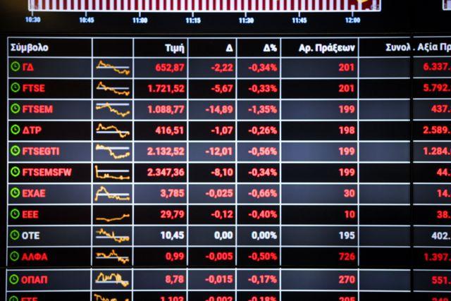 Χρηματιστήριο Αθηνών: Σε νέα υψηλά εξαμήνου την Πέμπτη | tovima.gr
