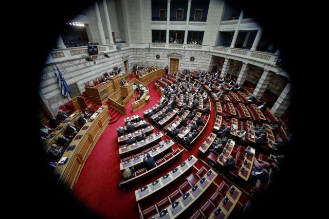 Μεγάλη πολιτική αλλαγή: Η εκλογή Προέδρου δεν θα ρίχνει την κυβέρνηση | tovima.gr
