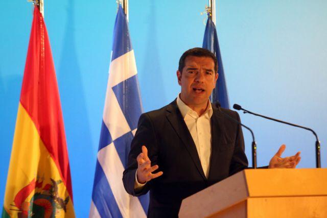 Τσίπρας: Ανακάλυψε κοινές συνισταμένες στην πολιτική του με τον Εβο Μοράλες | tovima.gr