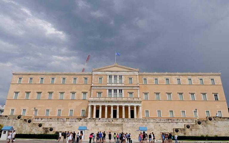 Βουλή: Μάχη για τη Συνταγματική αναθεώρηση- Σήμερα η 2η κρίσιμη ψηφοφορία | tovima.gr
