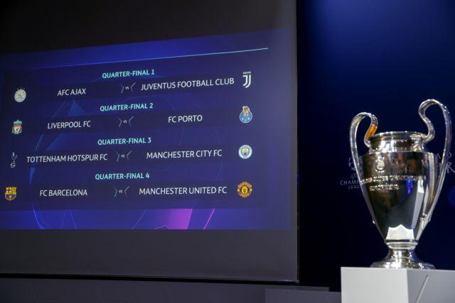 Ποια είναι τα ζευγάρια του Champions League | tovima.gr