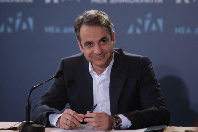 Μητσοτάκης : Δημοψήφισμα οι ευρωεκλογές | tovima.gr