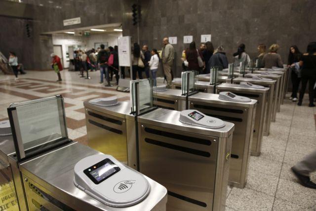 Μετρό: Όλοι οι μνηστήρες κατέθεσαν προσφορές για τη Γραμμή 4 | tovima.gr