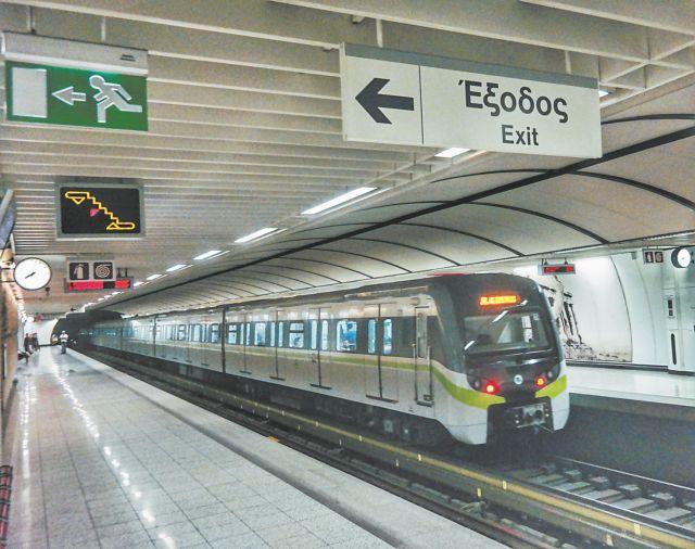 Μετρό – Γραμμή 4: Προβληματισμός για την τύχη του διαγωνισμού | tovima.gr