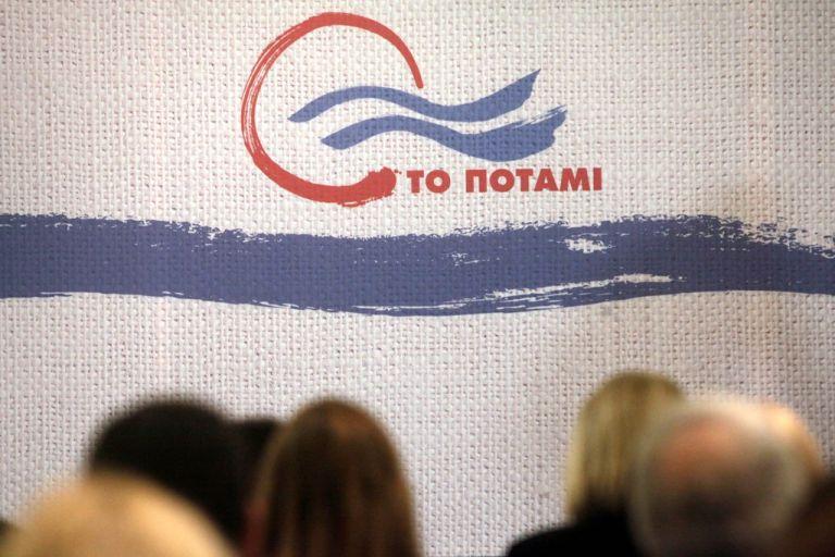 Ποτάμι: Αυτοί είναι οι 30 υποψήφιοι ευρωβουλευτές | tovima.gr