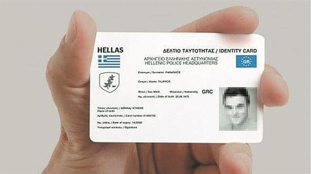 Ερχονται νέες ταυτότητες με βιομετρικά στοιχεία | tovima.gr