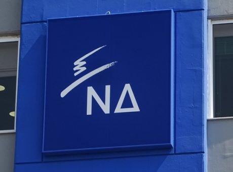 ΝΔ: Αδιαφορεί για τα προβλήματα των ασφαλισμένων το υπ. Εργασίας | tovima.gr