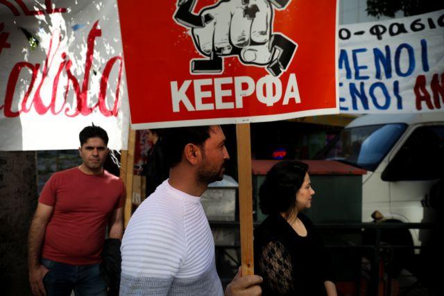 Ολοκληρώθηκε το αντιρατσιστικό συλλαλητήριο | tovima.gr