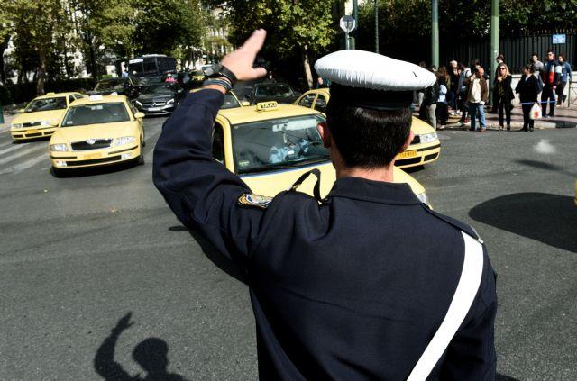 Κλειστό το κέντρο της Αθήνας την Κυριακή για τον Ημιμαραθώνιο | tovima.gr