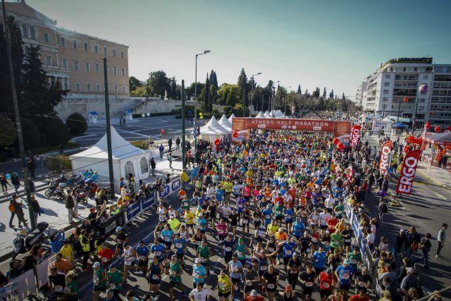 8oς Ημιμαραθώνιος: Ολοκληρώθηκε με 22.000 συμμετοχές | tovima.gr
