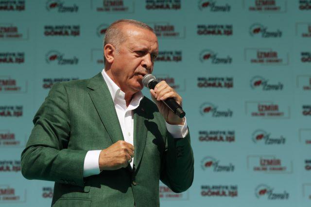 Νέα πρόκληση Ερντογάν: «Σμύρνη που έριξες τους γκιαούρηδες στη θάλασσα» | tovima.gr