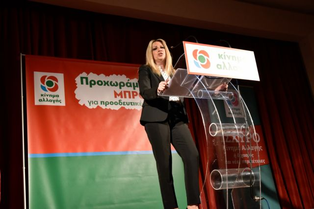Γεννηματά: Εμείς δεν θα διαψεύσουμε την ελπίδα των πολιτών | tovima.gr