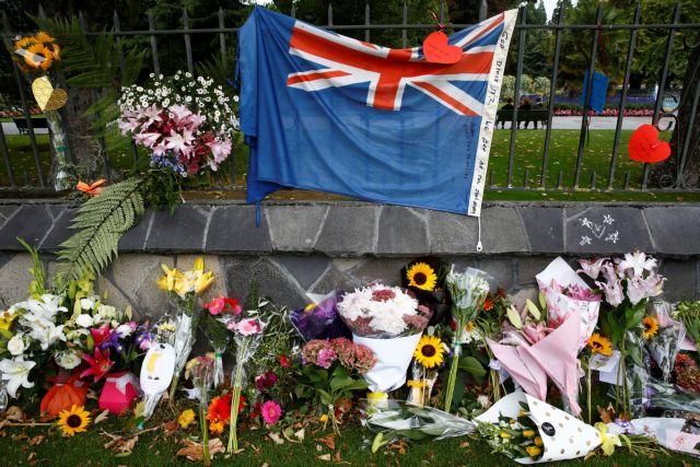 Νέα Ζηλανδία: Πυροβολούσε ακόμη και τους νεκρούς ο μακελάρης | tovima.gr