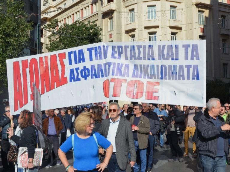 ΟΤΟΕ – τραπεζίτες συμφώνησαν σε 3ετή κλαδική συλλογική σύμβαση | tovima.gr