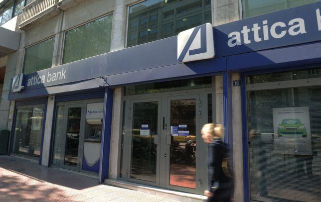 Attica Bank: Στη θέση του CEO παραμένει ο Θεόδωρος Πανταλάκης | tovima.gr